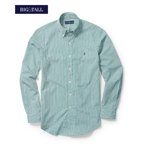 Polo Classic-Fit Striped Poplin Sportshirt Thumbnail